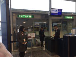 帰りの香港空港搭乗口。ANAで香港→羽田線