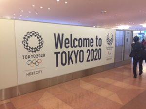 東京(羽田空港)に戻ってきた感が強いサインです。