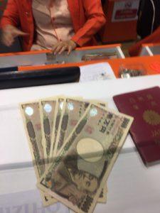 日本円をバーツに両替
