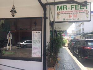 タイのバンコクにあるタイマッサージ屋さん