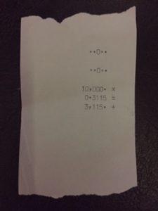 バンコクのシーロムで両替レート