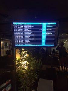 Vietjet Airの搭乗口が表示されない