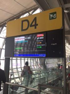 バンコクスワンナプーム国際空港の搭乗口