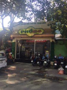 ベトナムのphoの専門店 pho 24