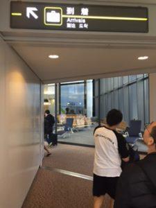成田空港に無事到着