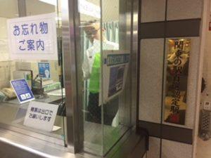京成線成田空港駅の改札口