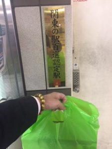 成田空港で忘れ物を受け取り