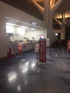 羽田空港へ宅急便で無料配送