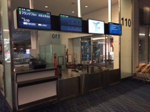羽田空港国際線ターミナル110番搭乗口