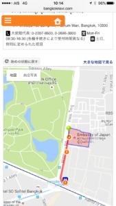 日本国大使館へのルート検索