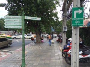 在タイ日本国大使館の案内