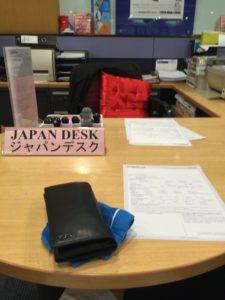 バンコク銀行ジャパンデスク