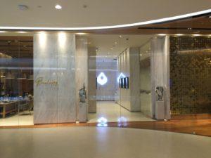 セントラルエンバシー内にあるバンコク銀行