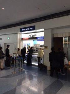 羽田空港のイモトのWiFiの受付