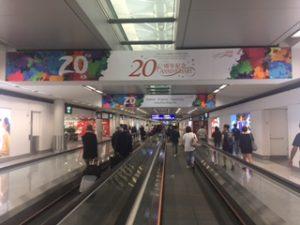 香港と中国20周年