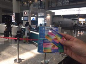 香港空港で空港の電車のチケットとオクトパスを購入