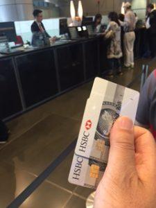 HSBCで入金