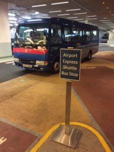 香港(九龍)の無料シャトルバス
