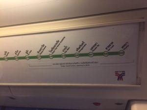 BTSの延長路線