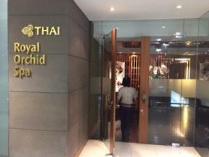 タイ航空VIPラウンジ