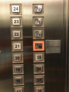 40階のクラブラウンジへ移動