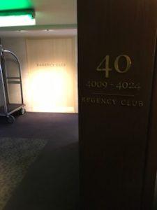 40階のクラブラウンジフロア