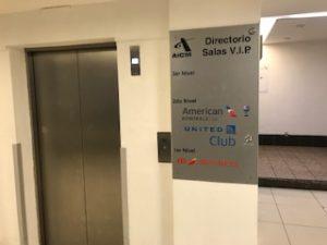 VIPラウンジ行きのエレベーター