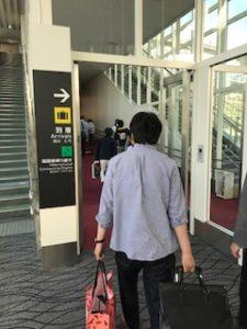 羽田空港に到着時