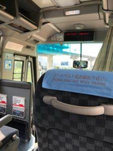 エアポートリムジンバスで出勤