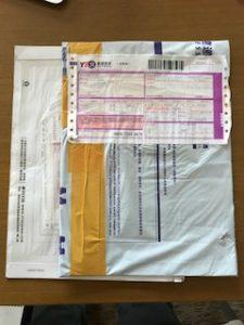中国国内からの郵送物