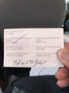 タクシーカードの記載内容