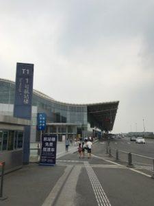 成都空港ターミナル1