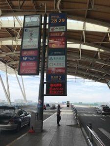浦東空港国内線の出発口