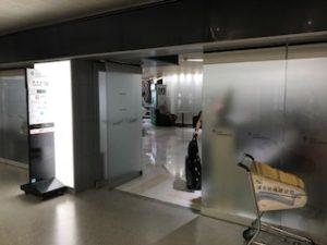 浦東空港No.76VIPラウンジ