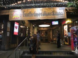 バンコクで有名なレストラン