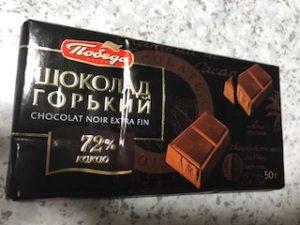 ロシアのチョコレート