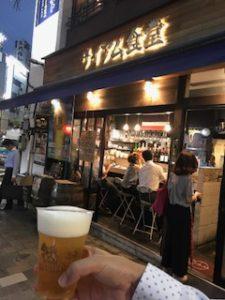 湯島で生のシンハービール
