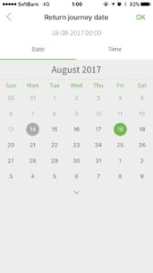 帰りに日付の選択画面