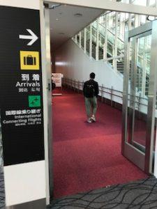 羽田空港到着ゲート