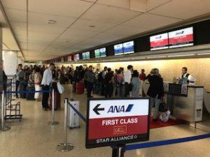 NYのJFK空港のANAチェックインカウンター