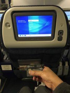 機内インターネットのためのクレジットカード