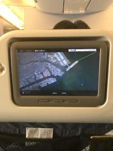 羽田空港に到着画面