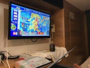 台風のため急遽カプセルホテルに宿泊