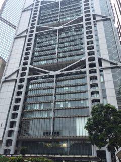 香港の銀行と言えばHSBCです。海外口座開設して健全確実かつ効率的な運用をして将来のライフプランを明確に!