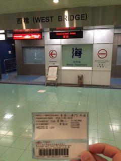 香港からマカオへのフェリー(ターボジェット)です