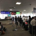 成田空港のメキシコ線の搭乗口