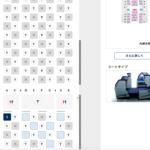 ANAの座席表