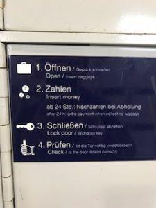 ドイツのコインロッカー使い方