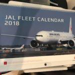 JAL2018カレンダー