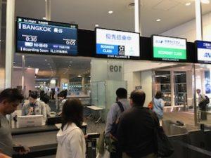羽田空港109番搭乗口